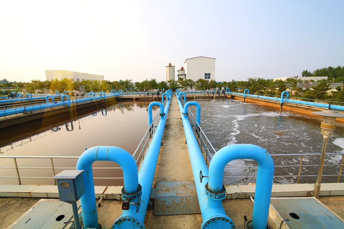 Water and wastewater solutions Panametrics