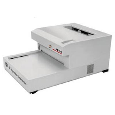 X-Ray Film Scanners and Digitizers